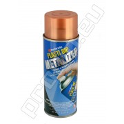 Plasti Dip Spray Aerosol Can Copper Metalizer (Kupfer Metalizer)